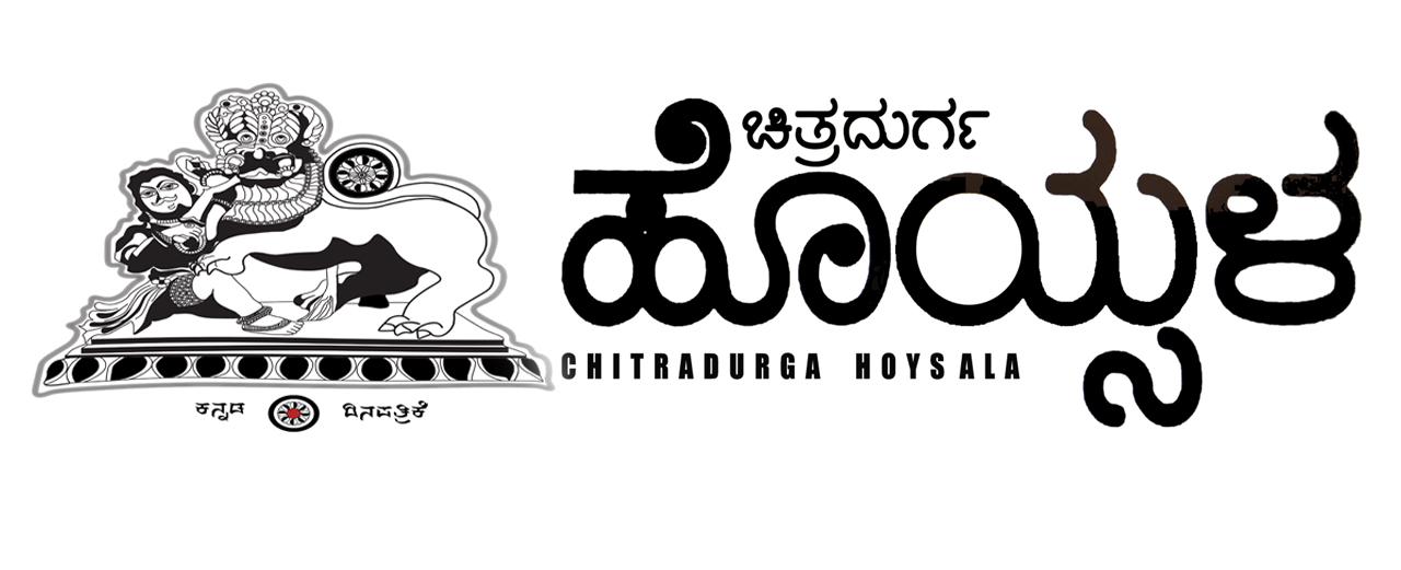 Chitradurga hoysala